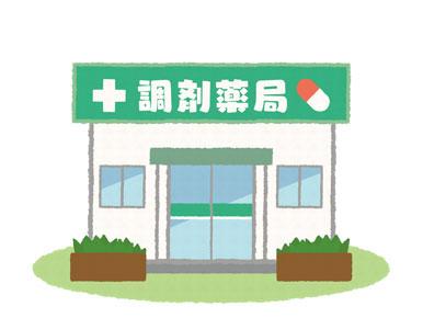 調剤薬局での薬剤師の仕事内容は?